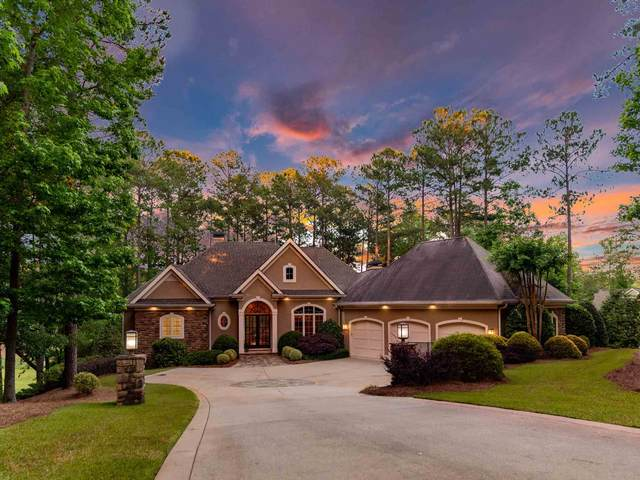 1081 Armors Ford, Greensboro, GA 30642 (MLS #56559) :: Team Lake Country