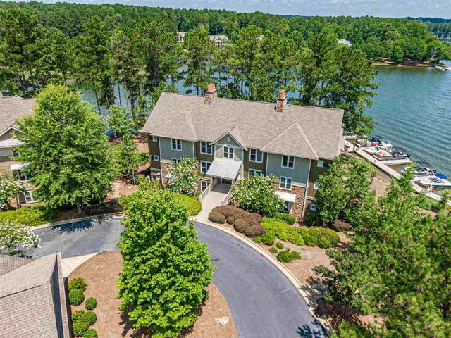 1060F Portage Trail, Greensboro, GA 30642 (MLS #56884) :: Team Lake Country