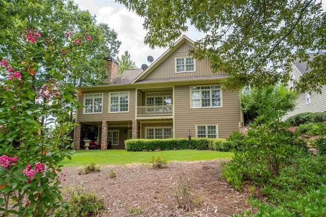 1100 Harbor Ridge Drive, Greensboro, GA 30642 (MLS #57361) :: Team Lake Country