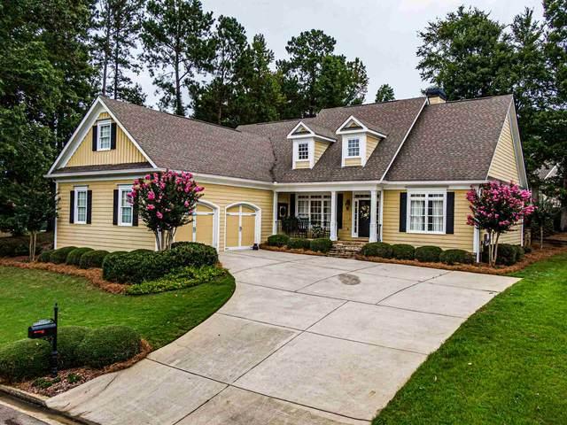 1141 Harbor Ridge Drive, Greensboro, GA 30642 (MLS #57375) :: Team Lake Country