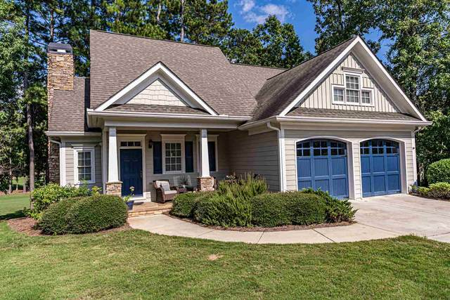 1080 Harbor Ridge Drive, Greensboro, GA 30642 (MLS #57404) :: Team Lake Country