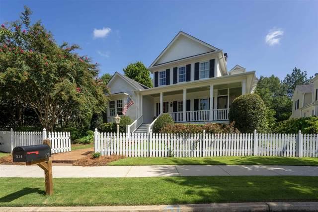 574 Sycamore Street, Madison, GA 30650 (MLS #57438) :: Team Lake Country
