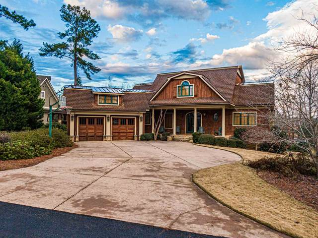 133 Island View Lane, Eatonton, GA 31024 (MLS #58355) :: Team Lake Country