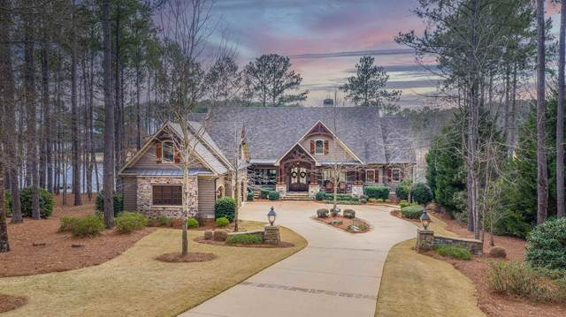 1311 Lake Club Drive, Greensboro, GA 30642 (MLS #58575) :: Team Lake Country