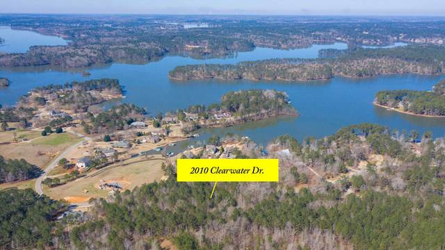 2010 Clearwater Drive, White Plains, GA 30678 (MLS #58860) :: Team Lake Country