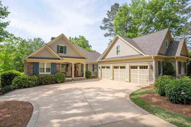 1200 Paloma Drive, Greensboro, GA 30642 (MLS #59193) :: Team Lake Country