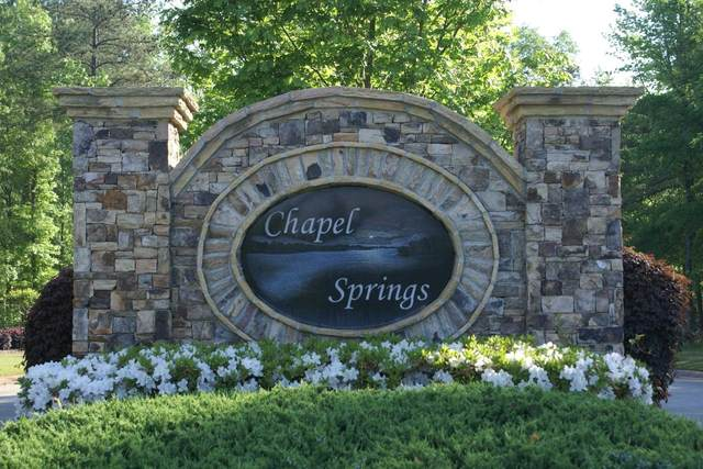105 Mags Path, Eatonton, GA 31024 (MLS #59483) :: Team Lake Country
