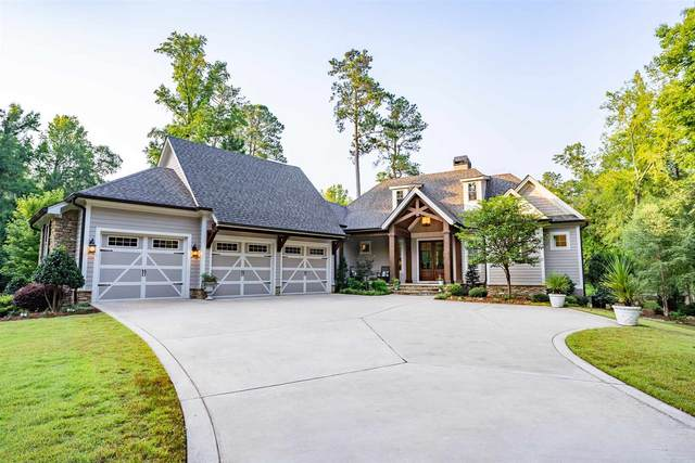 1000 Dove Canyon Drive, Greensboro, GA 30642 (MLS #59900) :: Team Lake Country