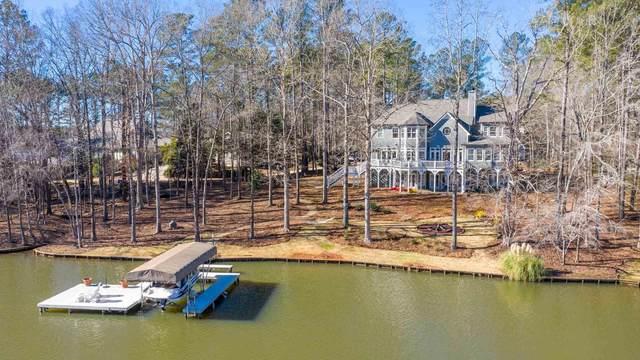 1060 Granite Cove Court, Greensboro, GA 30642 (MLS #60311) :: EXIT Realty Lake Country