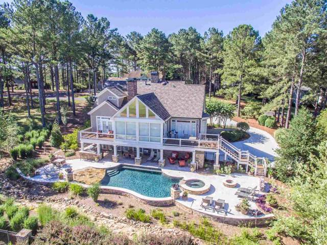 118 Okoni Lane, Eatonton, GA 31024 (MLS #54596) :: Team Lake Country