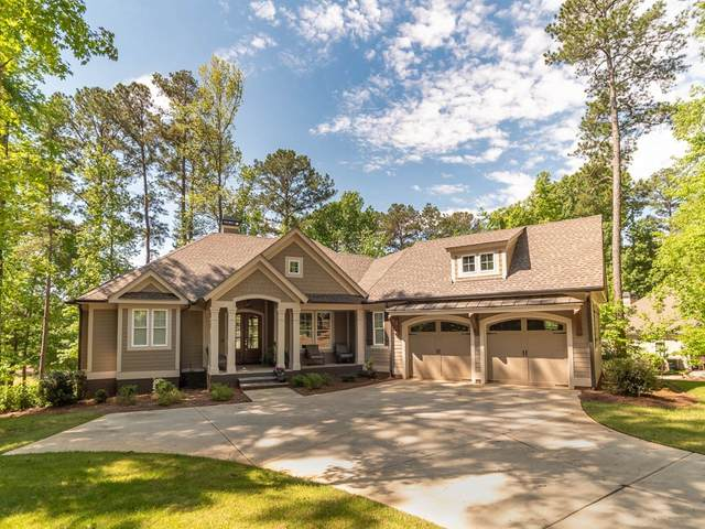 1241 Fairway Ridge Drive, Greensboro, GA 30642 (MLS #55584) :: Team Lake Country