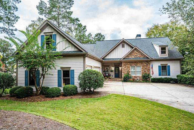 1030 Olympic Court, Greensboro, GA 30642 (MLS #57697) :: Team Lake Country