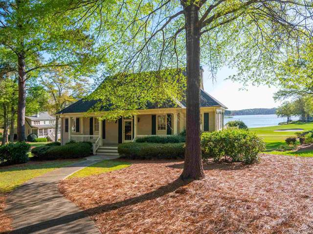 113 Mayfair Court, Eatonton, GA 31024 (MLS #58761) :: Team Lake Country