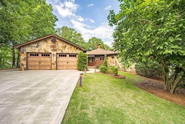 88 Whitney Street, Eatonton, GA 31024 (MLS #59419) :: Team Lake Country