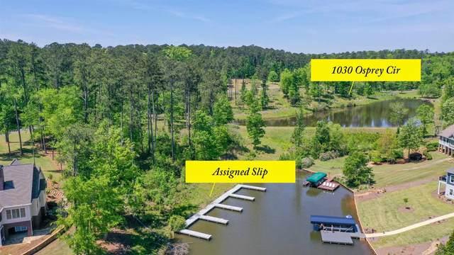 1030 Osprey Circle, Greensboro, GA 30642 (MLS #59734) :: Team Lake Country