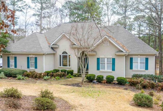 1231 Lakeview Court, Greensboro, GA 30642 (MLS #58477) :: Team Lake Country