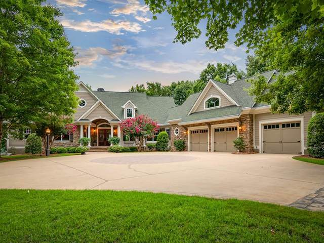 1081 Prosperity Pointe, Greensboro, GA 30642 (MLS #59304) :: Team Lake Country