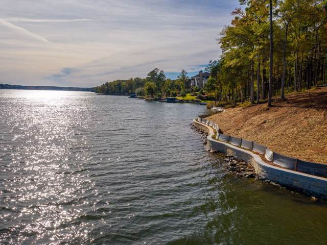1050 Old Mill Lane, Greensboro, GA 30642 (MLS #42524) :: Team Lake Country