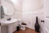 1171 Southridge Court - Photo 17