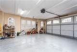 1796 Coopers Pond Road - Photo 26