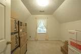 1711 Wrights Mill Road - Photo 18