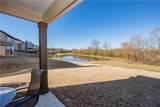 2606 Anderson Lakes Drive - Photo 21