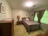 2507 Waterford Road - Photo 23