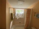 2507 Waterford Road - Photo 25