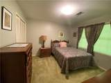 2507 Waterford Road - Photo 37