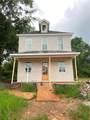 557 White Street - Photo 1