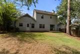 815 Chickasaw Avenue - Photo 2