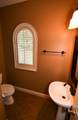 860 Moores Mill Drive - Photo 18