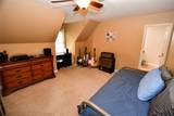 860 Moores Mill Drive - Photo 27
