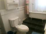 256 Day Lily Street - Photo 28