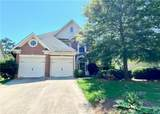 690 Anders Court - Photo 1