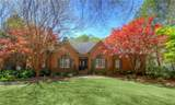 786 Moores Mill Drive - Photo 5
