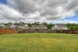 1305 Southridge Court - Photo 6
