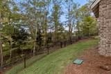 1520 Dartmouth Drive - Photo 21