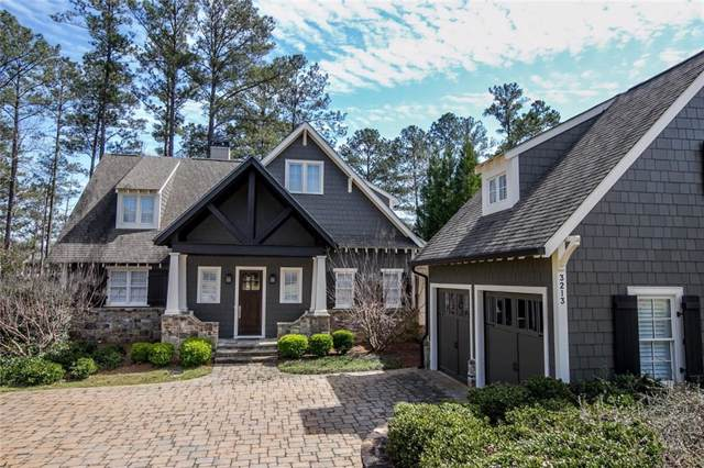 3213 Turkey Trot Way, OPELIKA, AL 36801 (MLS #134490) :: Crawford/Willis Group