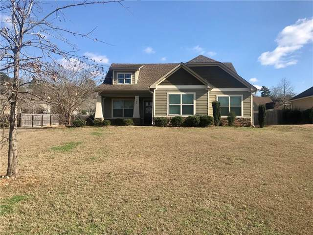 748 Lundy Chase Drive, AUBURN, AL 36832 (MLS #143805) :: The Mitchell Team