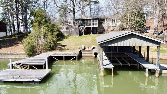 423 Lakeview Road, ALEXANDER CITY, AL 35010 (MLS #144399) :: The Mitchell Team