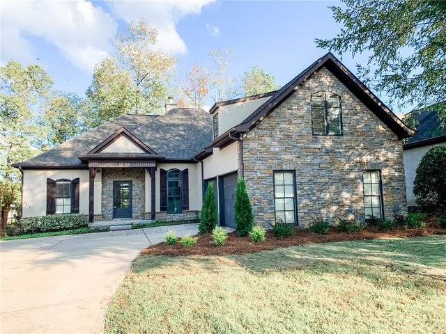 2658 Sophia Court, AUBURN, AL 36830 (MLS #148199) :: Crawford/Willis Group