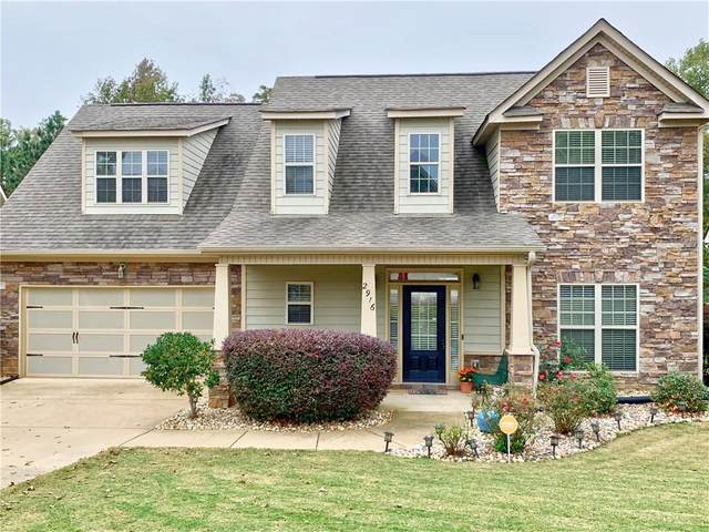 2916 Stillwood Way, OPELIKA, AL 36804 (MLS #148203) :: Crawford/Willis Group