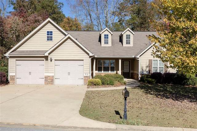 510 Gwynne's Way, OPELIKA, AL 36804 (MLS #148490) :: The Mitchell Team