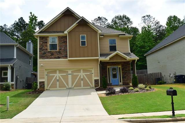 394 Lightness Drive, AUBURN, AL 36832 (MLS #151742) :: The Mitchell Team