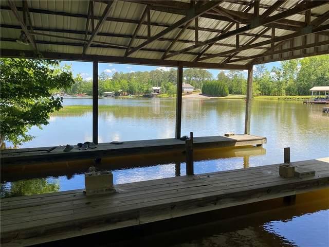 253 Lake Ridge Drive, JACKSONS GAP, AL 36861 (MLS #152313) :: Crawford/Willis Group