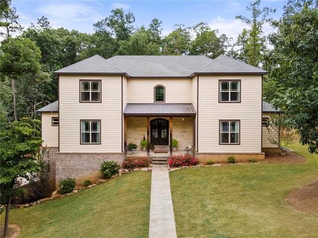 2186 Keystone Drive, AUBURN, AL 36830 (MLS #153084) :: Real Estate Services Auburn & Opelika