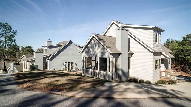 20 Loft Circle, DADEVILLE, AL 36853 (MLS #153107) :: Real Estate Services Auburn & Opelika