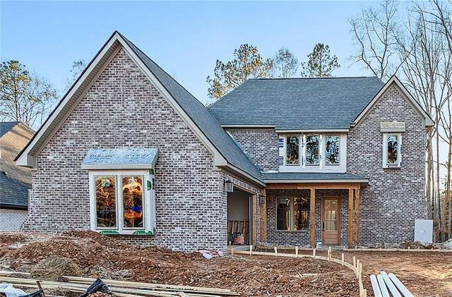 607 Overbrook Lane, AUBURN, AL 36830 (MLS #148187) :: Kim Mixon Real Estate