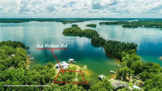 64 Bolan Road, DADEVILLE, AL 36853 (MLS #152432) :: Real Estate Services Auburn & Opelika